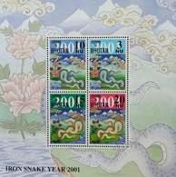 Bhutan Year Of The Snake 2001 Chinese Zodiac Lunar (miniature Sheet) MNH - Bhutan