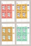 South West Africa 1989 Elections Set Of MNH Stamps In Blocks - Stamps