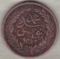 Tunisie Tunis . 2 Kharub AH 1275  .Sultan Abdul Mejid .KM# 134.1 - Tunisia