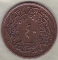 Turquie . 40 Para AH 1255 Année 20 . Sultan Abdul Mejid .KM# 670 - Turquie