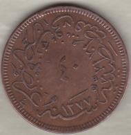 Turquie . 40 Para AH 1277 Année 4 . Sultan Abdul Aziz .KM# 702 - Türkei