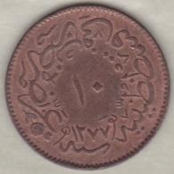 Turquie . 10 Para AH 1277 Année 4 . Sultan Abdul Aziz .KM# 700 - Turquie