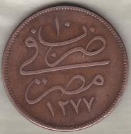 Egypte . 40 Para AH 1277 Année 10 . Sultan Abdul Aziz .KM# 248 - Egypte
