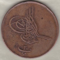 Egypte . 20 Para AH 1277 Année 10 . Sultan Abdul Aziz .KM# 244 - Egypte