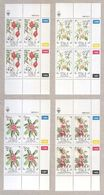 South West Africa 1989 Flowers Set Of MNH Stamps In Blocks - Africa (Other)