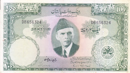 PAKISTAN : 1957 RUPEES 100 CURRENCY NOTE : VERY VERY FINE USED - Pakistan