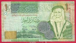Jordanie, 1 Dinar, 2002, TB- - Jordanie