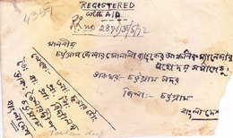 BANGLADESH : 1972 REGISTERED OFFICIAL SERVICE COVER : USE OF BANGLADESH OVERPRINT ON PAKISTAN STAMPS - Bangladesh