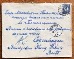 RUSSIA  10 K. ISOLATO SU PER COPENAGHEN CON CENSURA IN DATA 10/9/1915 - 1879-08 Principato