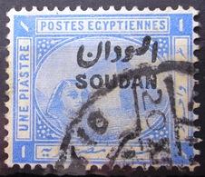 SOUDAN             N° 5                    OBLITERE - Sudan (1954-...)