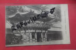 Cp Tokyo Tombeau Japonais N 612 - Tokyo