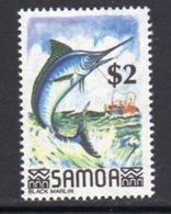 Samoa 1981 Philatokyo Stamp Exhibition Marlin Fish Stamp From MS, MNH, SG 606 - Samoa