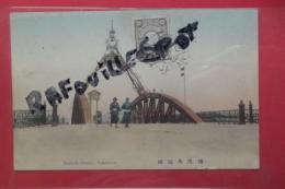 Cp Yokohama Bankoku Bridge Animé Couleur - Yokohama