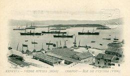 CORFOU - ILE De PTYCHIA (VIDO) - CLICHE RARE -  (ENTIER POSTAL & TIMBRE SEC GAUFRE) - - Grèce