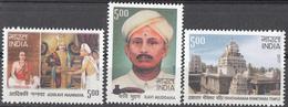 INDIA 2017,   Kavi Muddana (Poet), Adikari Nannaya, Draksharaman Temple, Set 3v Complete, MNH (**) - Inde