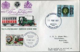 1977 GB Wales Talyllyn Railway, H.M. Queen Silver Jubilee, Train Cover - 1952-.... (Elizabeth II)