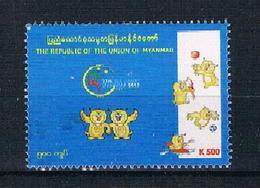 Myanmar 2013 Einzelmarke Gestempelt - Myanmar (Burma 1948-...)