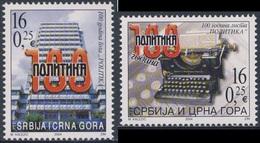 "Serbia And Montenegro 2004 Mi 3171 /2 ** Publishing House, Belgrade + Typewriter Of Newspaper ""Politika"" / Tageszeitung - Servië"