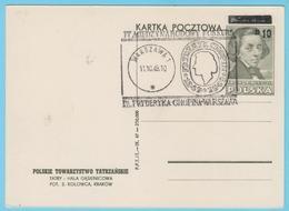 J.M. 6 - Entier Postal - Pologne - Compositeur - Chopin - Musica