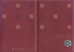 Republik Of Korea. Postage Stamp Presentation Pack Of Korea 1999. 42 Stamps Of 16 Issues 1999 - Corée Du Sud