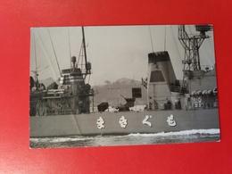 The Japanese Ship, Year 1960 - Mitshubishi Heavy Industries - Photo NOBUO ITOKI - Boats