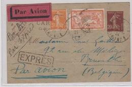 Courrier - 1924 - Paul Lorthioir à Sa Dame Pour Invitation D'Anniversaire De Mariage En France - - Historical Documents