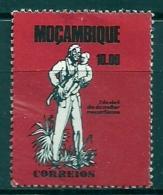 Mozambique Moçambique 1976 Day Of Mozambique Woman Apr7 -Mother Canc - Agriculture