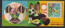 Guinée  équatoriale - 1973 - N°Mi. Bloc 86 à 87 - Football WM 74 - Neuf Luxe ** / MNH / Postfrisch - Equatorial Guinea