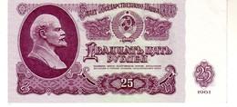 Russia P.234 25 Rublos 1961 Unc - Russia