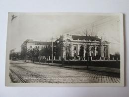 Timisoara-Romanian Unused Postcard About 1920 - Romania