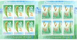 2017. Kyrgyzstan, Flora Of Kyrgyzstan, Rice, 2 Sheetlets  Perforated, Mint/** - Kyrgyzstan