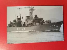The Japanese Destroyer, Year 1960 - Mitshubishi Heavy Industries - Photographe Nobuo Itoki - Boats