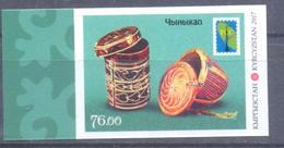 2017. Kyrgyzstan, RCC, National Handicraft, 1v Imperforated, Mint/** - Kyrgyzstan