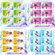 2018. Kyrgyzstan, Winter Olympic Games Pyeongchang 2018, 4 Sheetlets Perforated, Mint/** - Kyrgyzstan
