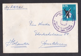 Venezuela: Airmail Cover To Netherlands, 1962, Stamp, Agriculture, Food, Dateless Cancel Campo Petrolero (traces Of Use) - Venezuela