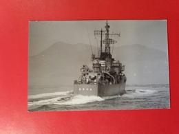 The Japanese Ship, Year 1960 - Photograph NOBUO ITOKI - Boats