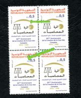 2018- Tunisia- 50th Anniversary Of The Court Of Accounts- Block Of 4 Stamps- MNH** - Tunisia