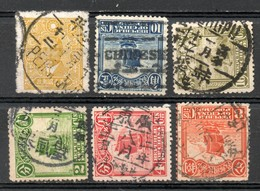 China Chine : (5095) Nice Postmark, Avec Une Très Bonne Oblitération - 1912-1949 Repubblica