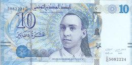 TUNISIA TUNISIE 10 Dinar 2013 P-96 UNC */* - Tunisia
