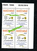 2018- Tunisia- 50th Anniversary Of The Court Of Accounts- Block Of 4 Stamps- MNH** Dated Corner - Tunisia