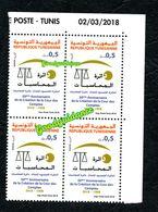 2018- Tunisie- 50ème Anniversaire De La Création De La Cour Des Comptes- Bloc De 4 Timbres- MNH** Coin Daté - Tunisia