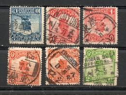 China Chine : (5099) Nice Postmark, Avec Une Très Bonne Oblitération - 1912-1949 Repubblica