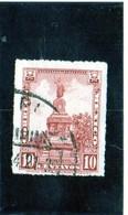 B - 1924 Messico -  Chauhtemol Memorial - Mexico