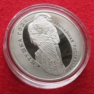 Belarus 1 Rub. 2010 Bird Kestrel - Belarus