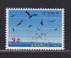 RYU-KYU N°  106 ** MNH Neuf Sans Charnière, TB (D5957) Semaine De L'oiseau - Ryukyu Islands