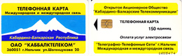 Phonecard   Russia. Nalchik  150 Units R - Russia