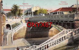 ODESSA (Ukraine) Pont Novikoff -  Stamp-Stempel-Timbre-Affranchissement - 2 SCANS- - Ukraine