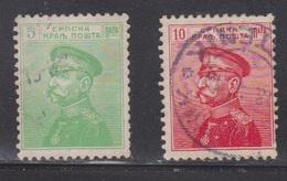 SERBIA Scott # 111-2 Used - Serbia