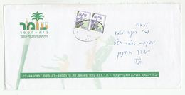 1999 ISRAEL COVER Illus ADVERT SAXOPHONE BALLET MUSIC ART TREE  , Stamps - Music