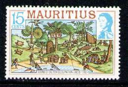 MAURITIUS 1978 - From Set MNH** - Maurice (1968-...)